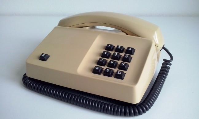 Diavox S TDK Beige uit 1985