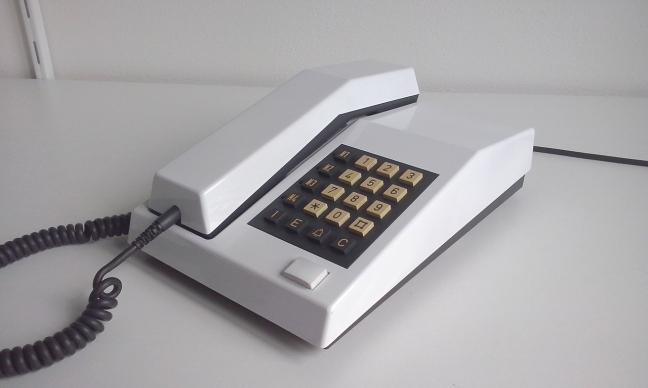 Vox 2100